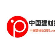 云南烨焜商贸有限公司