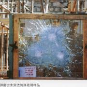 """""""呈达""""牌防弹玻璃系列产品"""